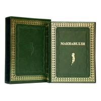 Никколо Макиавелли «Государь» в кожаном переплете ручной работы