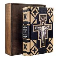 «Новый Завет и Псалтырь» в кожаном переплете в подарочном мешочке
