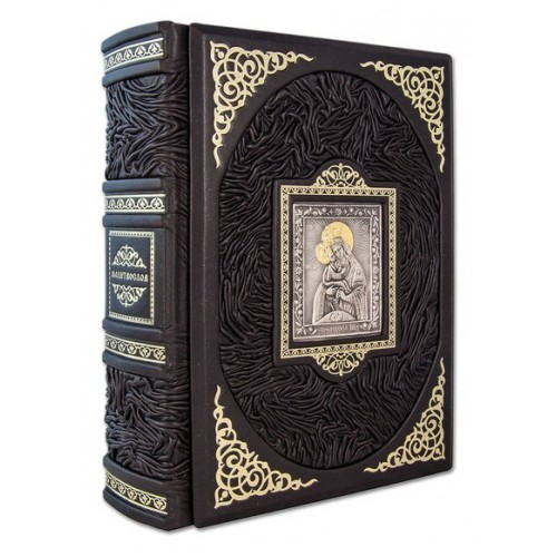 """Книга """"Православный молитвослов"""" в кожаном переплете с рельефным тиснением в подарочном мешочке"""