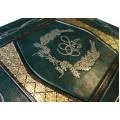 Подарочная книга<br />«Семейная летопись» в кожаном переплете в футляре-пюпитре
