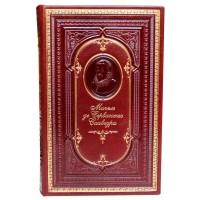 «Хитроумный идальго Дон Кихот Ламанчский» в кожаном переплете с тисненым портретом автора