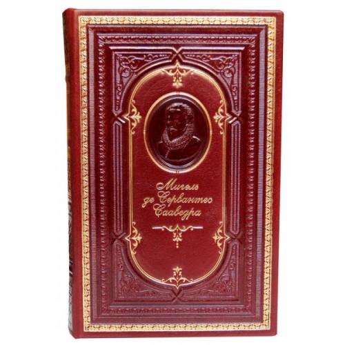 Книга Сервантес «Хитроумный идальго Дон Кихот Ламанчский» в кожаном переплете с тисненым портретом автора