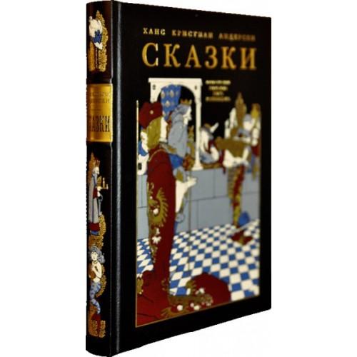 Книга «Сказки» в кожаном переплете, коллекционное издание № 1-100