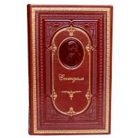 Стендаль. «Красное и черное, Пармская обитель» в кожаном переплете с тисненным портретом автора