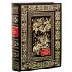 """Книга в кожаном переплете """"Книга мудрости Китая"""""""