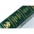 «Книги джунглей»