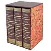 «Кодекс руководителя. Бизнес. Финансы. Власть»  в 3 томах