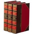 Подарочная книга<br />Кодекс руководителя