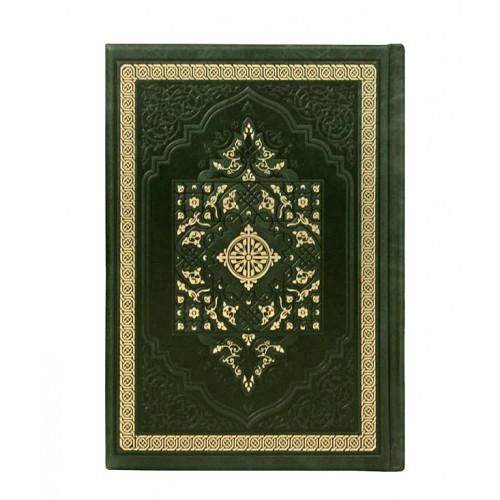 """Подарочная книга """"Коран на арабском языке"""""""