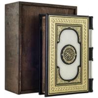 Коран  (на арабском языке)