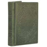 Коран на арабском языке (миниатюрное издание)