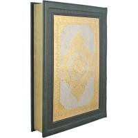Коран на арабском языке в кожаном переплете с инкрустацией Златоустовской