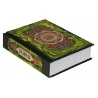 Коран. (Перевод с арабского и комментарий М.Н. О. Османова)