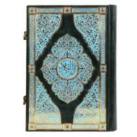 """""""Коран"""" с драгоценными металлами"""