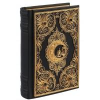 Коран с филигранью, литьем и гранатами в замшевой шкатулке (темный)
