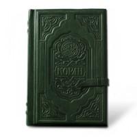 «Коран» в кожаном переплете с трехсторонним золотым обрезом