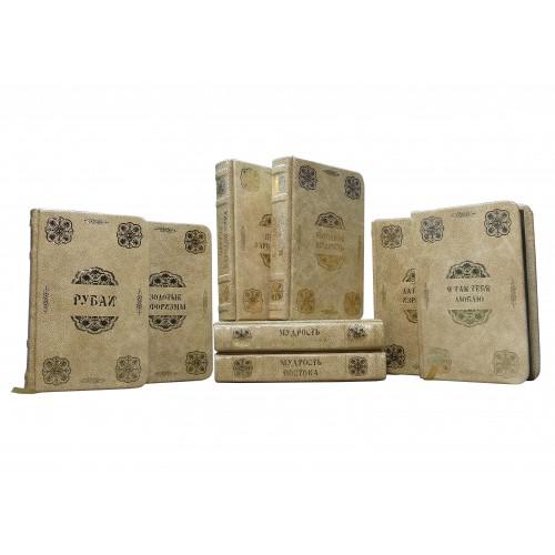 «Красота Ума» в 9 томах в кожаном французском переплете из натуральных материалов
