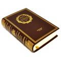 Подарочная книга<br />М. Ломоносов «Государство Российское»