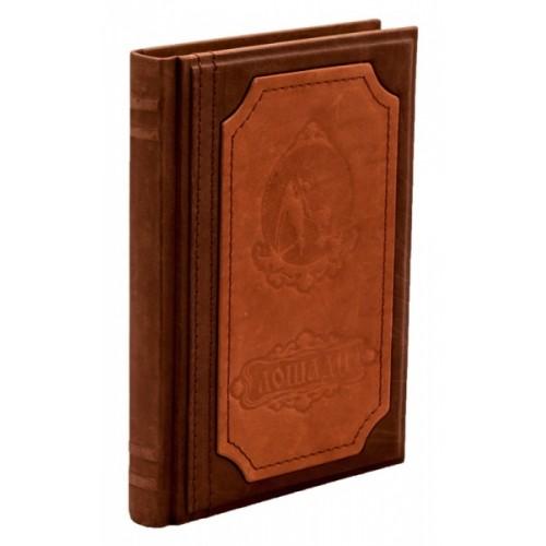 Подарочная книга<br />«Лошади» в кожаном переплете с тиснением