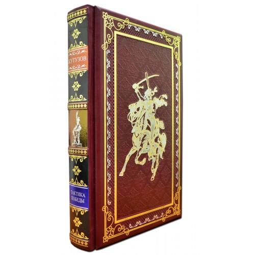 Подарочная книга Людовик XIV. «Государство - это я»