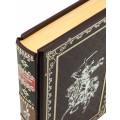 Подарочная книга Людовик XIV. «Государство - это я»1