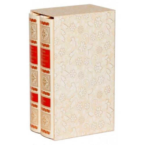 """Подарочная книга """"Макиавелли для женщин.Искусство войны."""""""