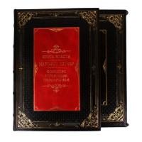Маргарет Тэтчер «Книга Власти Искусство управления государством»