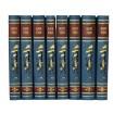 Марк Твен «Собрание сочинений» в 8 томах