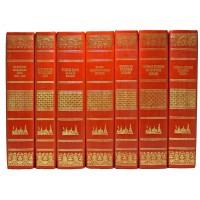 «Москва»  в 7 томах