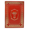 «Москва»  в 7 томах5