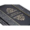 Подарочная книга<br />Мудрость тысячелетий