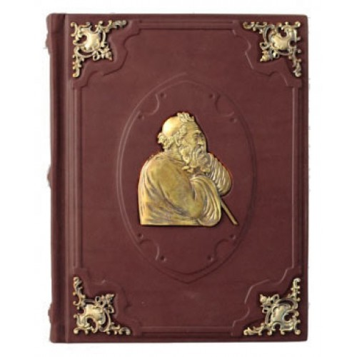 Подарочная книга Мудрость тысячелетий с бронзовыми накладками и «Мудрецом»
