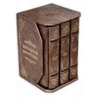 «Мысли великих о самом главном» в 3 томах