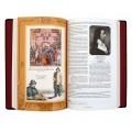 «Наполеон гражданский кодекс» в кожаном переплете2