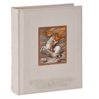 «Наполеон. Политическая и военная жизнь» в кожаном переплете с трехсторонним золотым обрезом