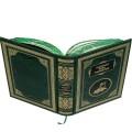 Подарочная книга  «Настольная книга руководителя» 1