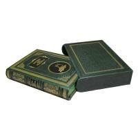 «Настольная книга руководителя»