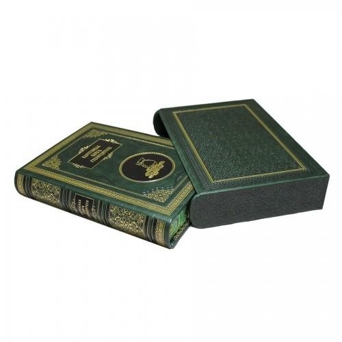 Подарочная книга  «Настольная книга руководителя»