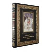 «Научно-фантастические романы» в кожаном переплете с тиснением и фотопечатью