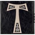 «Новый Завет и Псалтырь» полужесткий на молнии1