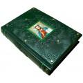 Новый Завет (Smeraldo)1