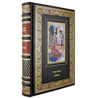 Омар Хайям «Полная антология»