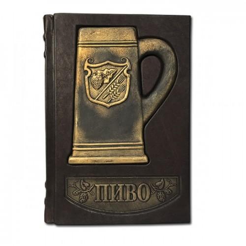 «Пиво. Иллюстрированная энциклопедия»