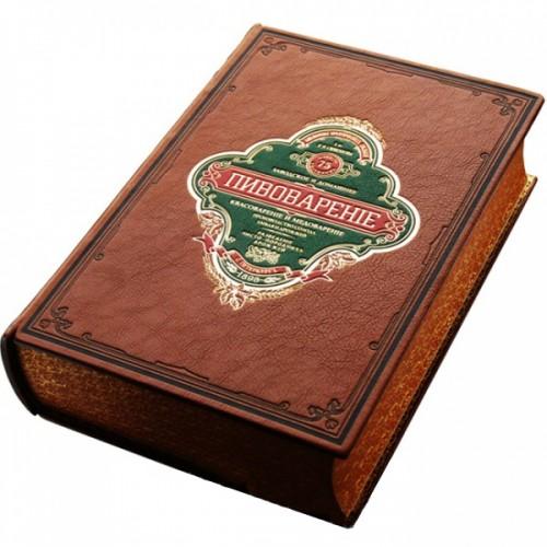 Подарочная книга<br />Пивоварение (заводское и домашнее), квасоварение и медоварение
