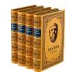 Платон. Собрание сочинений. 3 тома в 4 книгах