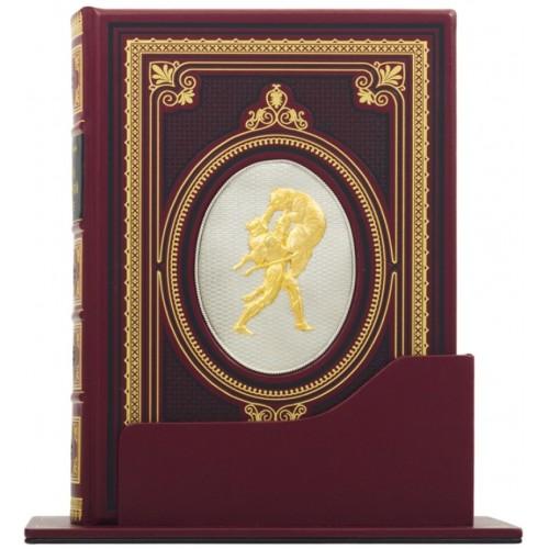 Подарочная книга «Витязь в тигровой шкуре»