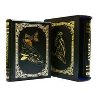 Подарочное издание в 2 томах «Охота и рыбалка»