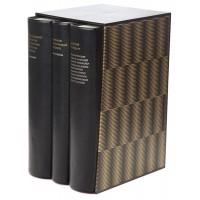 Подарочное издание в 3-х томах «Альфа и Омега: экономика» в составном переплете ручной работы из натуральной кожи, в футляре