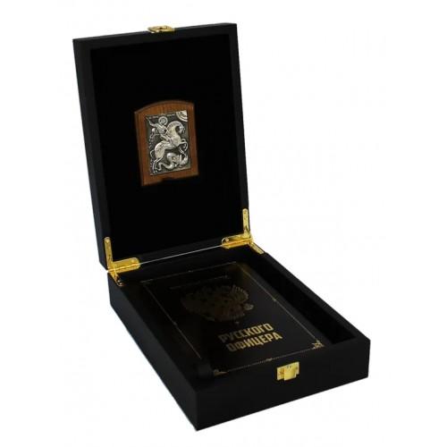 Подарочный набор Кодекс чести русского офицера с иконой св. Георгий Победоносец