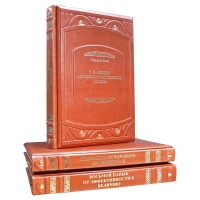 «Подарок лидеру» в 3 томах в кожаном переплете с объемными узорами в подарочном мешочке